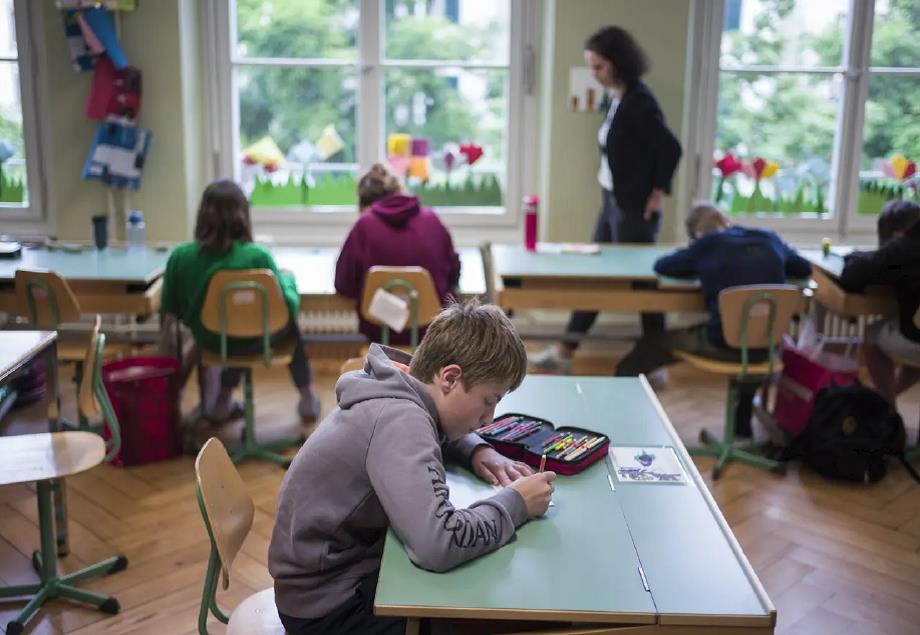 Schulische Integration | KABO